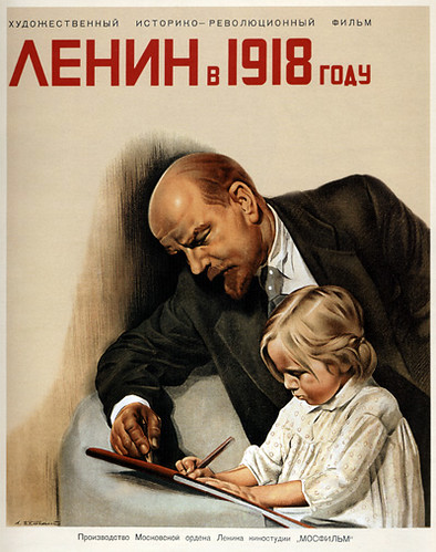 Soviet socialist realism. Réalisme socialiste soviétique.