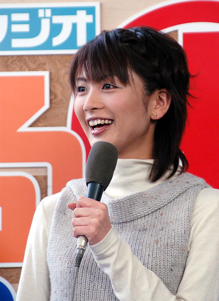 2003.02.22 相川梨絵 17 | Thinking Now | Flickr