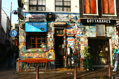 The Bulldog Energy Coffee Shop - No. 90's psychedelic facade