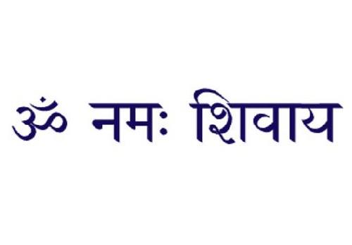 Shiva Mantra Om Namah Shivaya — BCMA