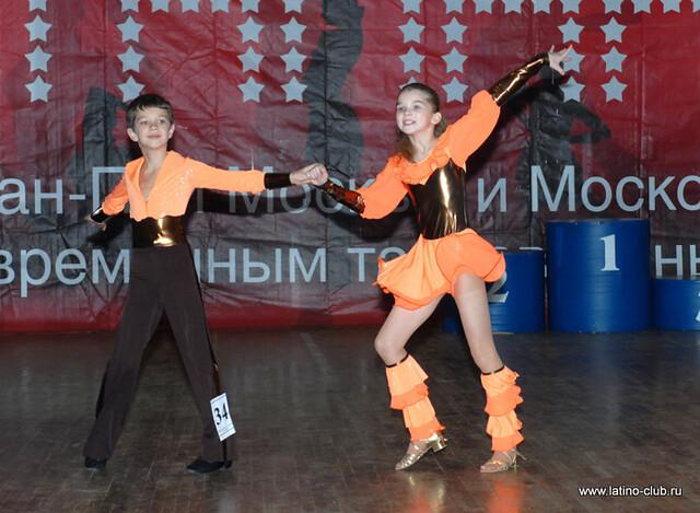 Латинские танцы клуб москва засветы трусиков в ночных клубах