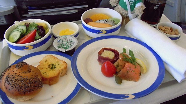Int'l Business Class Inflight Meal - Air China