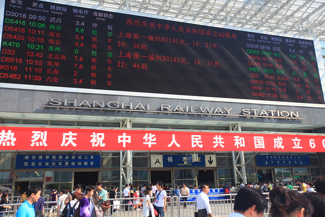 Shanghai Train Station, China
