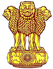 National Emblem of India (High Quality Vector File)   Flickr