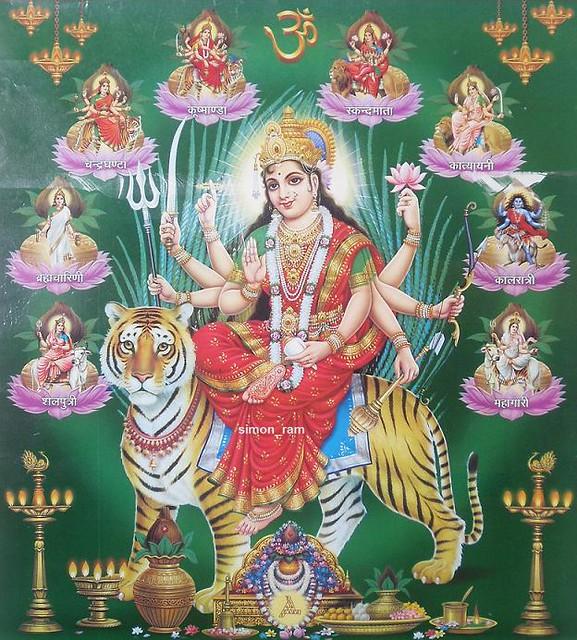 Nav Durga Maa