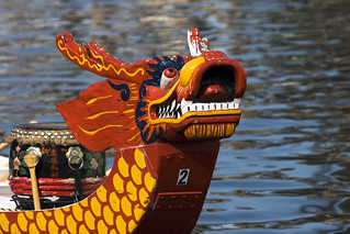 Dragon Boat Bow | by Second City Warehouse