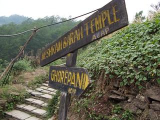 nepal 183   by mdelamerced