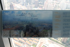 Shanghai World Financial Center skywalk