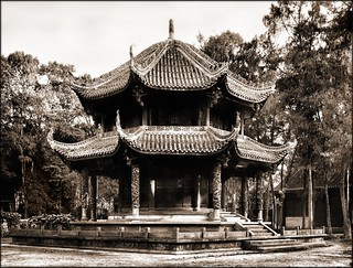 Ching Yang Temple, Chentu, China [1908] Ernest H. Wilson [RESTORED] | by ralphrepo