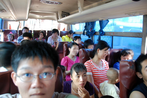china travel fujian 旅遊 中國 福建 土樓 nikond80 afsdxvrzoomnikkor18200mmf3556gifed 書洋 20090704tsaiid