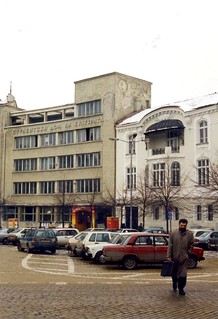 студентски дом на културата , София, България  Sofia Jan 1995 Students' House of Culture.