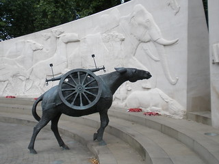 Animals in War Memorial. Park Lane | by amandabhslater