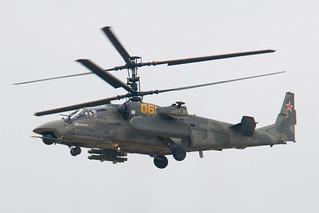 Ka-52 Helicopter  at MAKS-2009 aeroshow | by Sergey Vladimirov