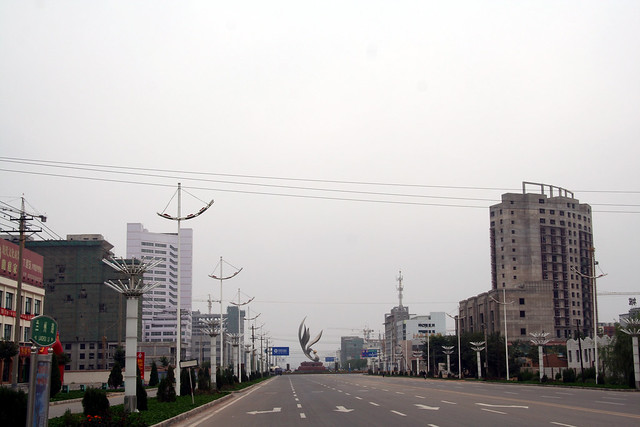 The Empty City, China