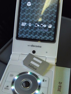 Docomo phone on softbank | by kalleboo
