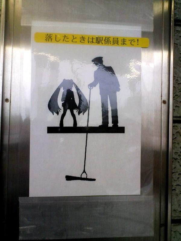 miku_at_station