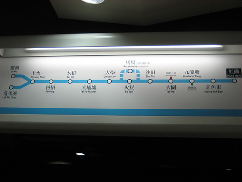 New East Line map   by airbus777