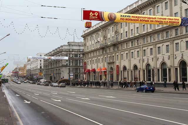 Minsk_City 2.1, Belarus