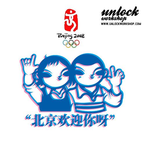 Unlock project