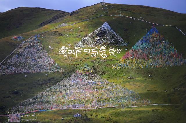 Lhagang , ཨོཾ་མ་ཎི་པ་དྨེ་ཧཱུྃ། Om Mani Peme Hung