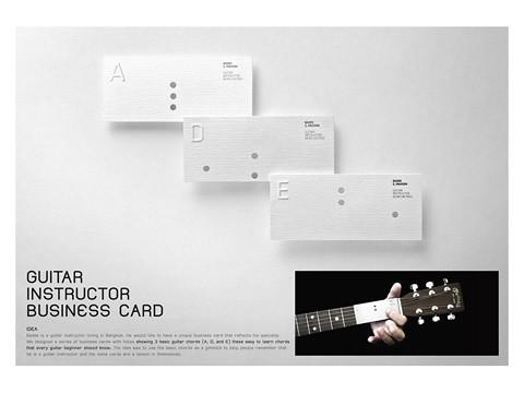 guitar.jpg | by maybird