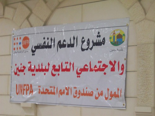 Jenin Women's Labor and Union Rights Training | by The Advocacy Project