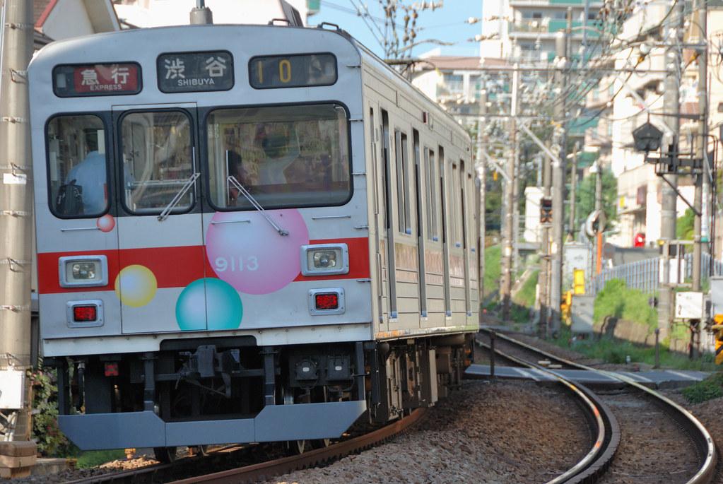"""Tokyu Toyoko Line """"Shabon-dama"""" Train"""