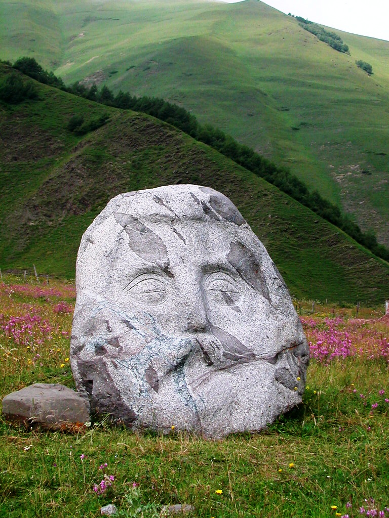 Stone Face at Sno, Ilia Chachavadze, Mtskheta-Mtianeti, Georgia