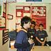 Mér, 25/11/2009 - 14:55 - Deseño e confección dunha mochila ergonómica Un problema constante na vida cotiá dos estudantes é a excesiva carga que se ven obrigados a desprazar dende as súas casas aos centros de ensino. Tendo en conta as características anatómicas do corpo humano e as principais enfermidades orixinadas polo problema, o equipo deseñou un modelo de mochila ergonómico. Centro: Colexio Guillelme Brown (Ourense). Equipo: Álex García Tellado e Antonio Cañizo Outeiriño –estudantes- e Ana María Otero Vázquez –profesora-).