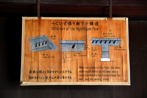 explanation of the squeaky nightingale floors at nijo-jo | by hopemeng