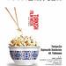Pekin Şangay Türk Filmleri Haftası