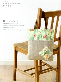 Japanese patchwork book bag