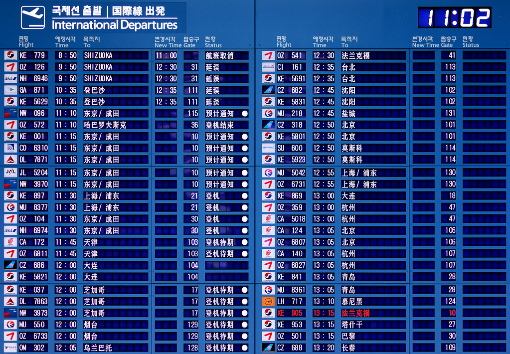 Incheon Airport Annunciator Panel by christian.senger