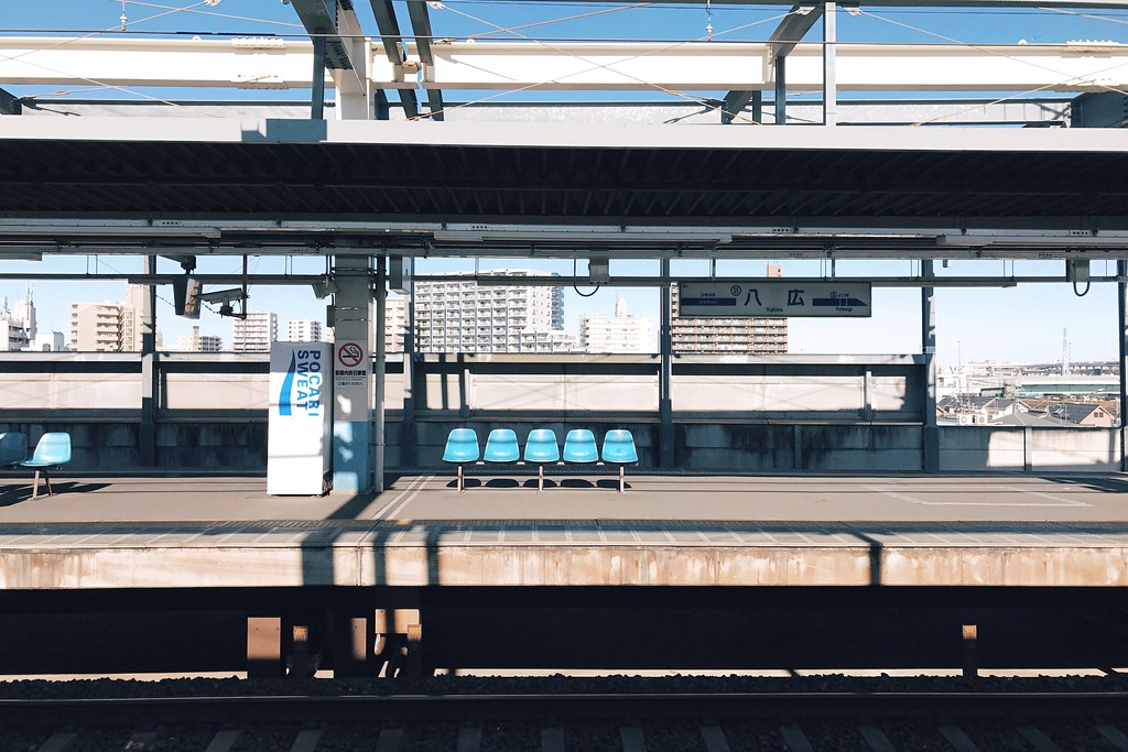 Yahiro station by iPhone 7 with RNI Films app | Taken by Pro… | Flickr