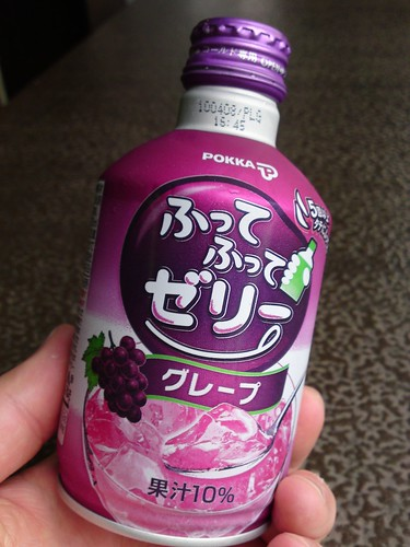 Grape jelly soda | by kalleboo