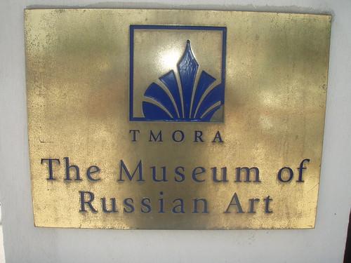 Russian Art Museum