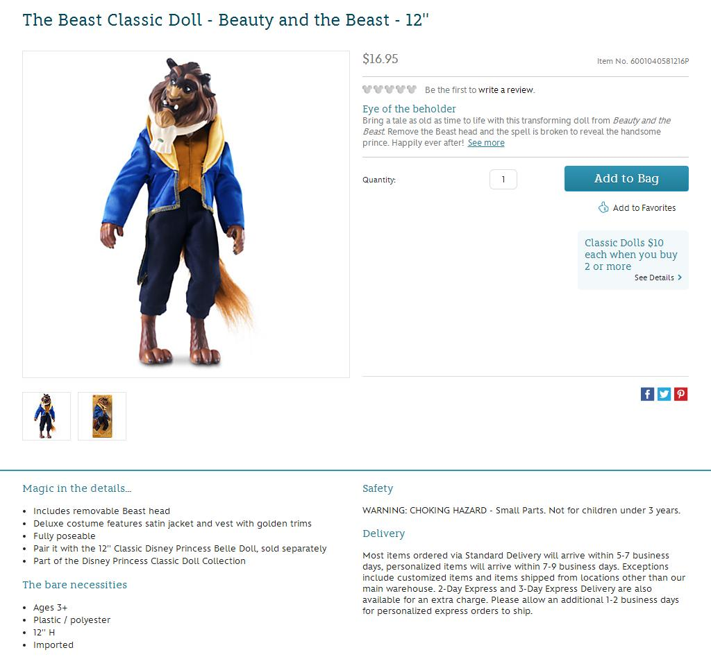 2015 The Beast Classic Doll - Beauty and the Beast - 12