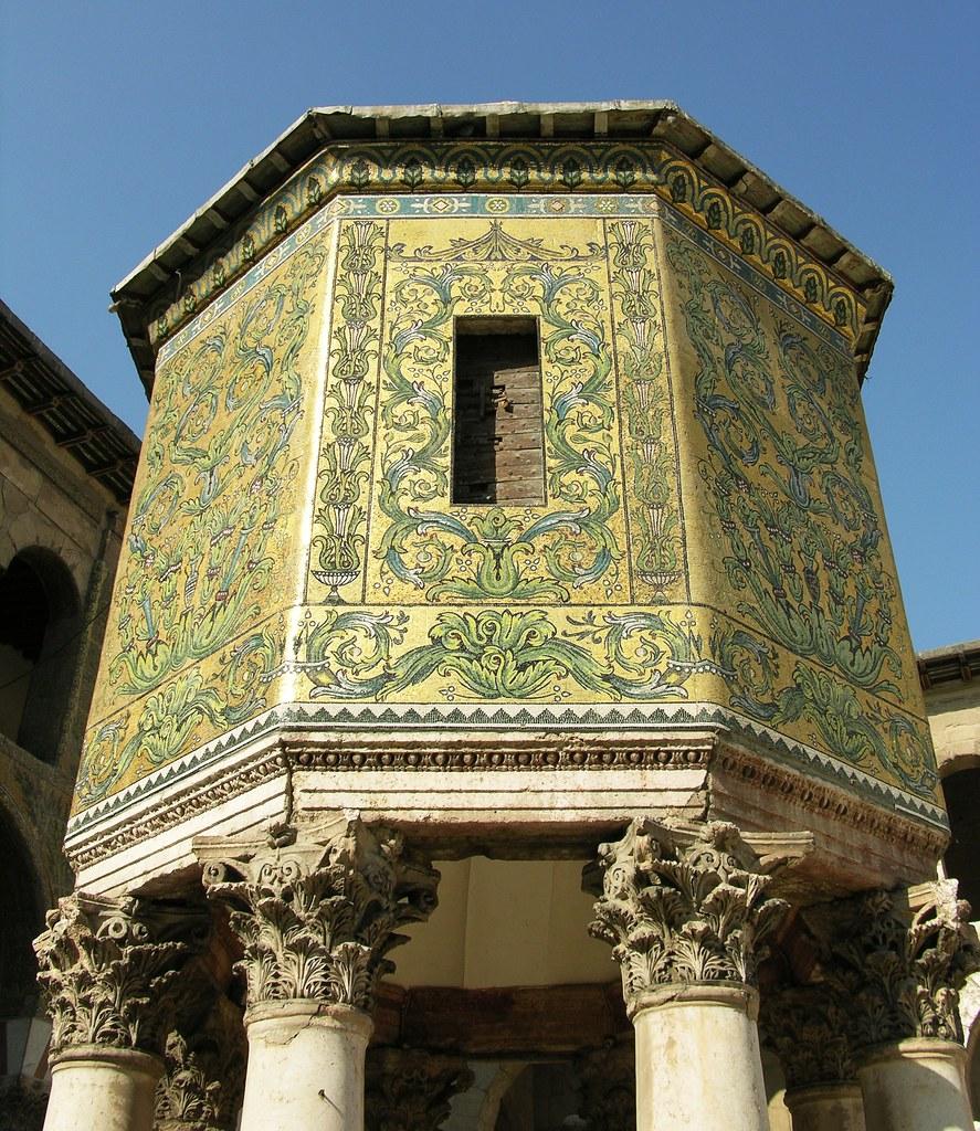 Mosaics, Umayyad Mosque Courtyard, Damascus, Syria | Flickr
