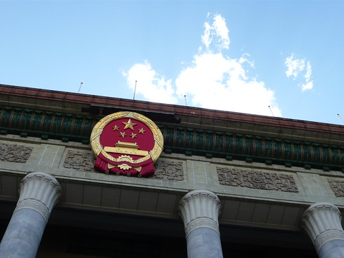 Great Hall of the People | by kafka4prez