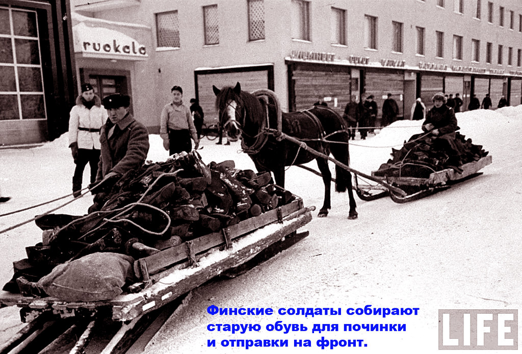 Finnish soldiers collecting old shoes to be refurbished for the army.
