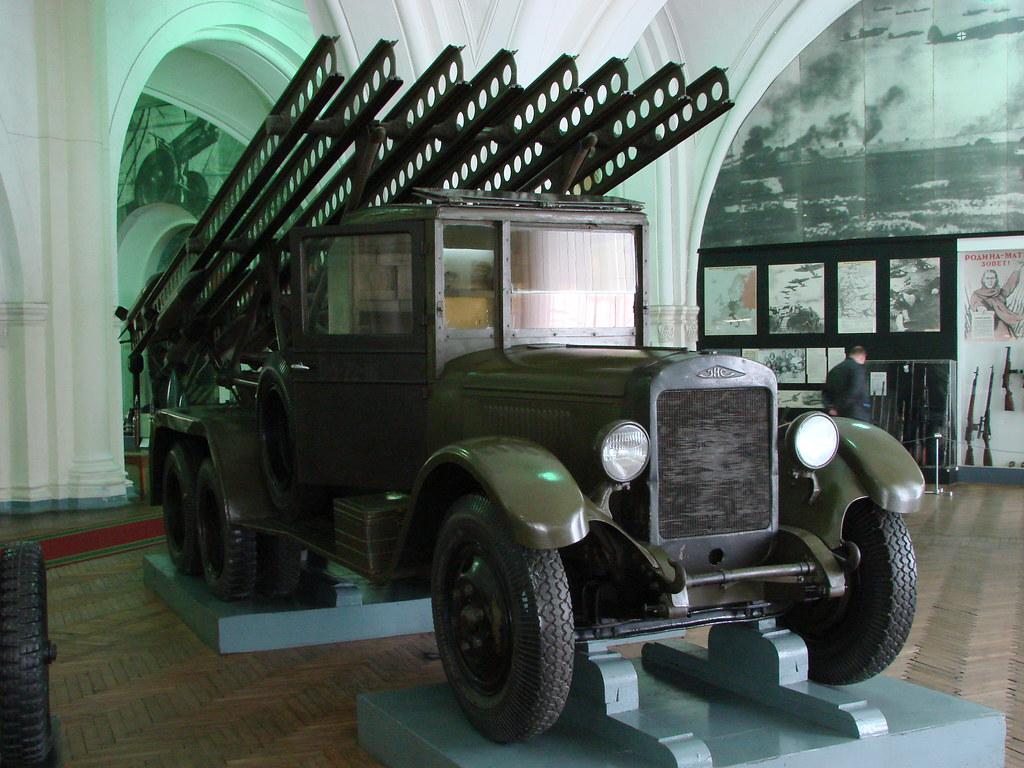 Katyusha Rocket Launcher - Artillery Museum - St  Petersbu
