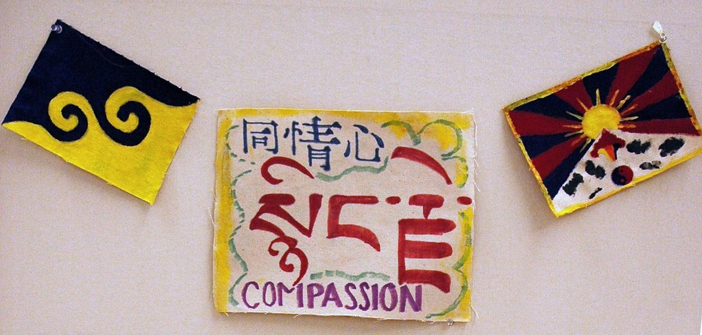 Children's art, Compassion (in Tibetan), Chinese and Engli… | Flickr