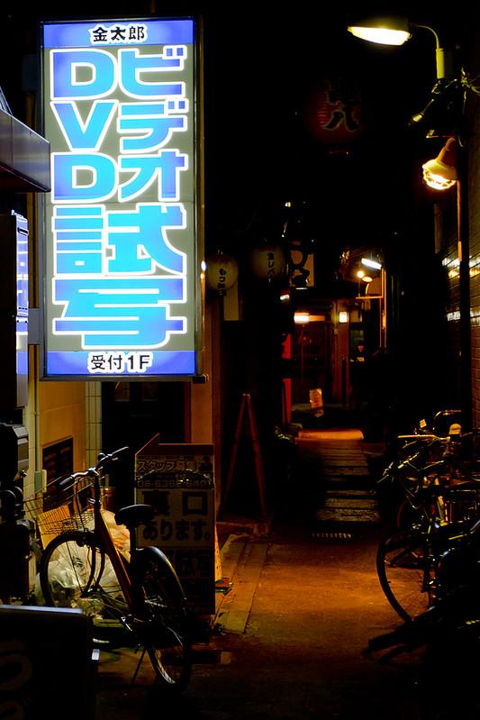 DVD backstreet