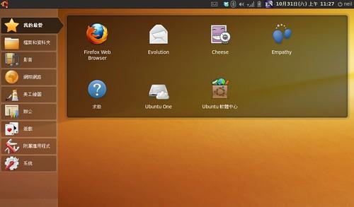 Screenshot-UNR 9.10 | by neil_lin