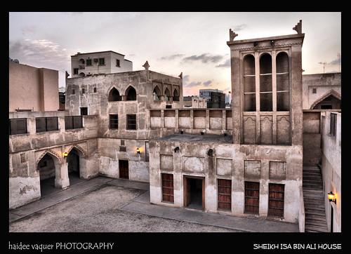 bahrain gulf historical sites muharraq