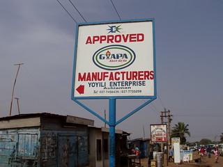Ghana - Gyapa Stoves Manufacturer
