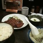 利休(仙台)