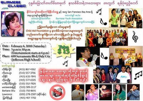 Burmese Classic Flyer   Burmese Youth Association   Flickr