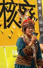 卡拉魯308遊行發表演說,台東山豬呂縉宇 攝,取自臉書
