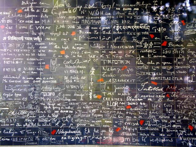 Le Mur des : Je t' Aime